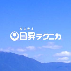 日昇テクニカ